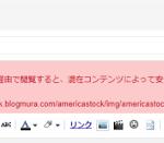 ブログ村、やめました。